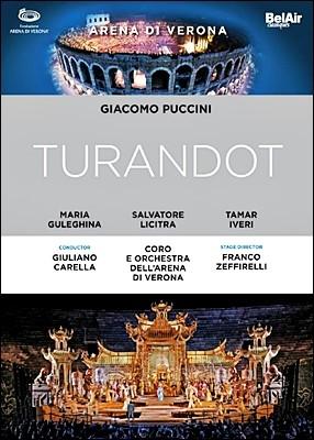 푸치니 : 투란도트 : 2010년 베로나 야외 음악제 실황