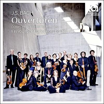 Freiburger Barockorchester 바흐 : 관현악 모음곡 (Bach: Overtures BWV1066-1069)