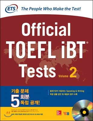 ETS Official TOEFL iBT Tests Vol. 2