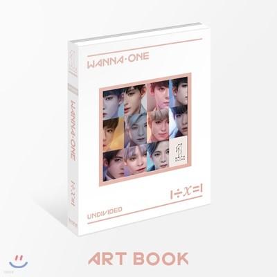 워너원 (Wanna One) - 1÷χ=1 (UNDIVIDED) [Art Book Ver.]