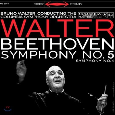 Bruno Walter 베토벤: 교향곡 4번, 5번 (Beethoven: Symphonies Nos. 4 & 5) [LP]