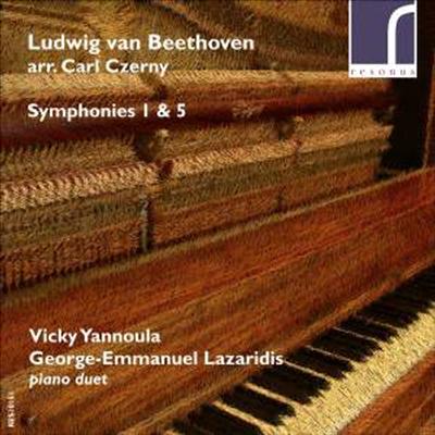 베토벤: 교향곡 1 & 5번 - 체르니 피아노 편곡반 (Beethoven: Symphonies 1 & 5 arr. Carl Czerny) - Vicky Yannoula