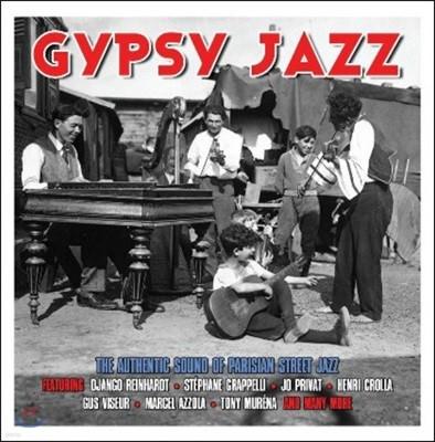 집시 재즈 명곡 모음집 (Gypsy Jazz)
