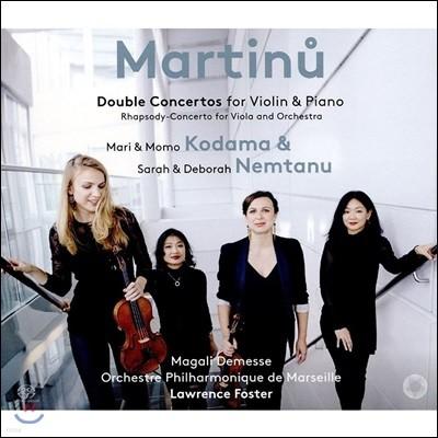 Lawrence Foster 마르티누: 바이올린과 비올라를 위한 이중 협주곡 (Martinu: Double Concertos for Violin and Piano)