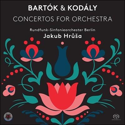 Jakub Hrusa 바르톡 / 코다이: 관현악을 위한 협주곡 (Bartok / Kodaly: Concertos for Orchestra)