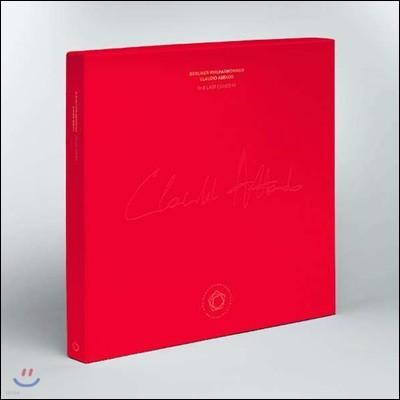 Claudio Abbado 아바도와 베를린 필의 마지막 콘서트 (The Last Concert) [3LP 한정반]