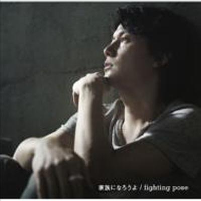 Fukuyama Masaharu (후쿠야마 마사하루) - 家族になろうよ / Fighting Pose (CD+DVD 한정반 A)