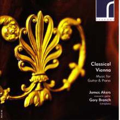 빈의 고전음악 - 기타와 피아노를 위한 작품집 (Classical Vienna - Works for Guitar and Piano) - James Akers