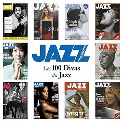 Various Artists - Jazz Magazine: Les 100 Divas Du Jazz (5CD)