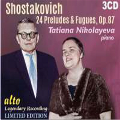 쇼스타코비치: 24개의 전주와 푸가 전곡 (Shostakovich: Complete 24 Preludes & Fugues for Piano Op. 87) (3CD) - Tatiana Nikolayeva