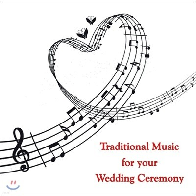 Kevin Bowyer 결혼식을 위한 클래식 음악 모음집 (Traditional Music for your Wedding Ceremony)
