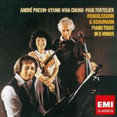 멘델스존 & 슈만 : 피아노 삼중주 1번 (Mendelssohn & Schumann : Piano Trios) (HQCD, 일본반) - Andre Previn