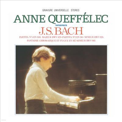 바흐 : 파르티타 (Anne Queffelec Interprete Bach) (일본반) - Anne Queffelec