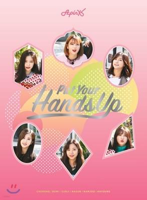 에이핑크 (Apink) - Put Your Hands Up DVD