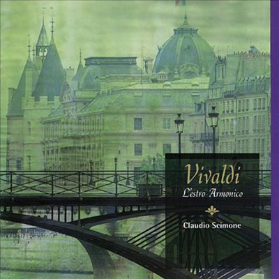 비발디 : 화성의 영감 Op.3 (Vivaldi : L'estro Armonico Op.3) (일본반) - Claudio Scimone