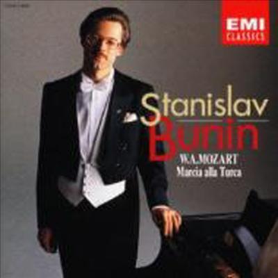 모차르트: 피아노 소나타 11, 15, 17번, 론도 (Mozart: Sonatas Nos.11, 15, 17 & Rondos (Marcia Alla Turca) (일본반) - Stanislav Bunin