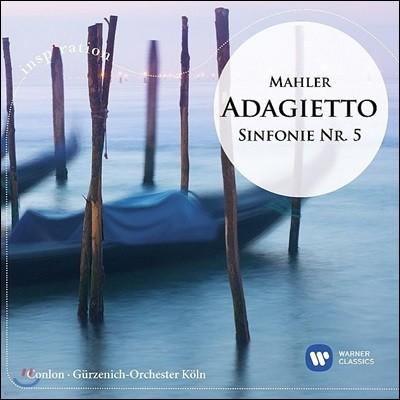 James Conlon 말러: 교향곡 5번 (Mahler: Adagietto - Symphony No. 5)