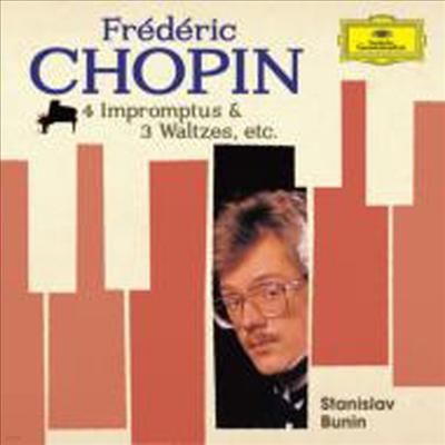 부닌 - 쇼팽 유명 피아노 작품집 (Bunin - Chopin: Favorite Works) (일본반) - Stanislav Bunin