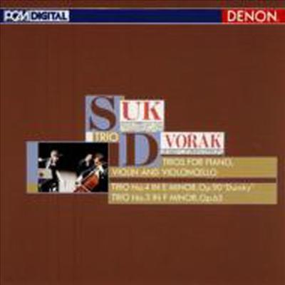 드보르작 : 피아노 삼중주 3, 4번 '둠키' (Dvorak : Piano Trio No.3 Op.65, No.4 Op.90 'Dumky') (Blu-spec CD) (일본반) - Suk Trio