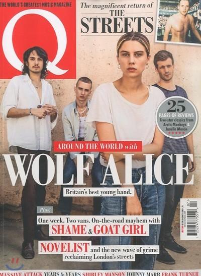Q magazine (월간) : 2018년 07월