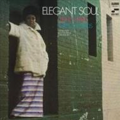 Gene Harris & The Three Sounds - Elegant Soul (Ltd. Ed)(일본반)