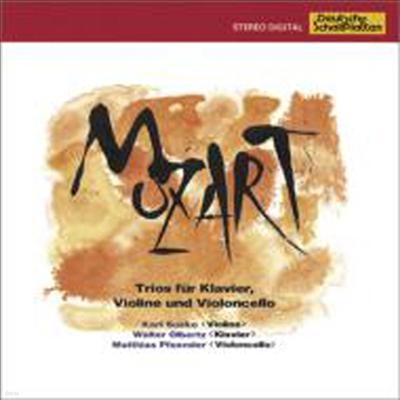 모차르트 : 여섯 개의 피아노 삼중주 (Mozart : 6 Piano Trios) (2CD) (일본반) - Karl Suske