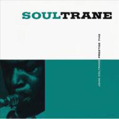 John Coltrane - Soul Trane (일본반)