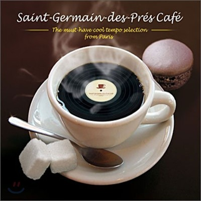Saint-Germain Des-Pres Cafe 13: The Must-Have Cool Tempo Selection from Paris (생제르맹 데 프레 카페 13집)