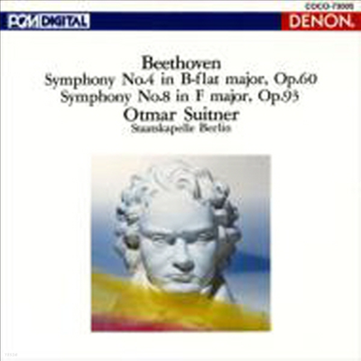 베토벤: 교향곡 4, 8번 (Beethoven: Symphony No.4 & 8) (일본반) - Otmar Suitner