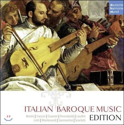 이탈리아 바로크 음악 작품집 (Italian Baroque Music Edition)
