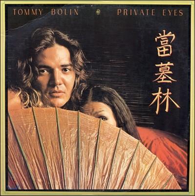 Tommy Bolin (토미 볼린) - Private Eyes [LP]