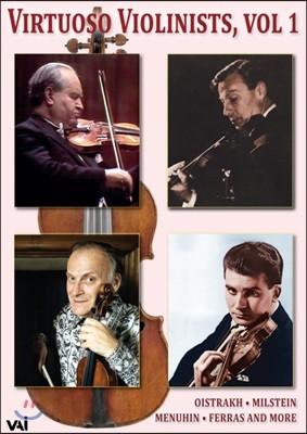 비르투오조 바이올리니스트 1집 - 다비드 오이스트라흐, 나단 밀스타인, 예후디 메뉴인, 크리스티앙 페라스 (Virtuoso Violinist Vol. 1 - Oistrakh, Milstein,  Menuhin,  Ferras)