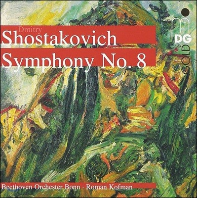 Roman Kofman 쇼스타코비치: 교향곡 8번 (Shostakovich: Symphony No. 8 in C minor, Op. 65)