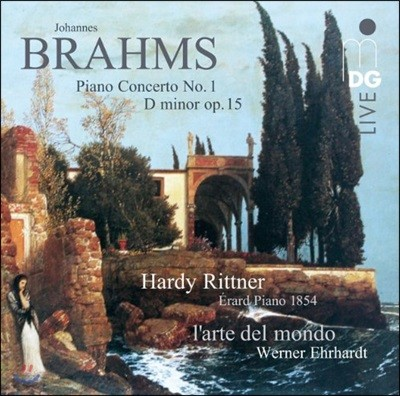 Hardy Rittner 브람스: 피아노 협주곡 1번 (Brahms: Piano Concerto No.1 in D minor)