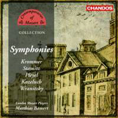 크로머, 스타미츠, 플레이옐, 코젤루치 & 브라니츠키 : 교향곡 (Contemporaries of Mozart) (5 for 2) - Matthias Bamert