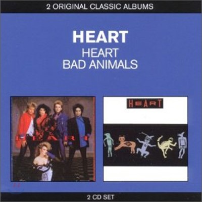 Heart - 2 Original Classic Albums (Heart + Bad Animals)