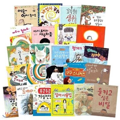 신나는 책읽기 시리즈 1~45권 풀세트
