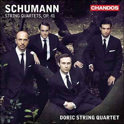 Doric String Quartet 슈만: 현악 사중주 - 도릭 (Schumann: String Quartets, Op. 41 Nos. 1-3)