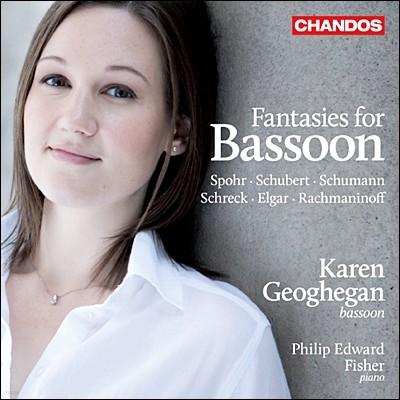 Karen Geoghegan 바순을 위한 판타지 (Fantasies for Bassoon) 캐런 게이건