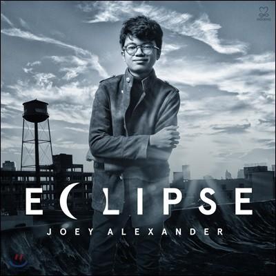 Joey Alexander (조이 알렉산더) - Eclipse