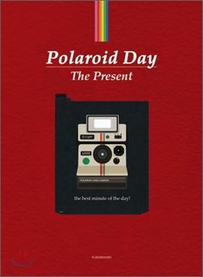 폴라로이드데이 - 선물