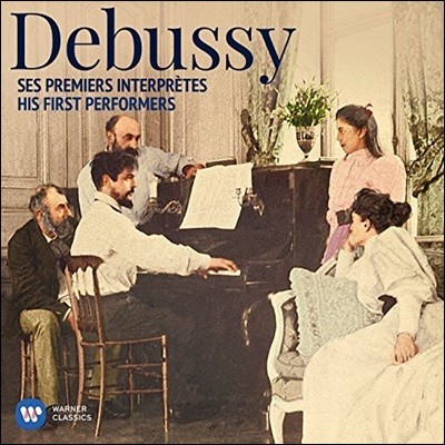 드뷔시의 초연 연주자 (Debussy: His First Performers)