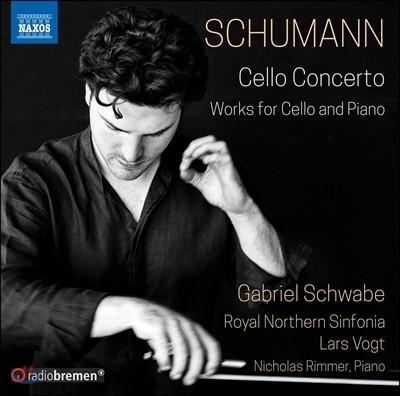Gabriel Schwabe 슈만: 첼로 협주곡, 첼로와 피아노를 위한 작품 (Schumann: Cello Concerto, Works for Cello and Piano)