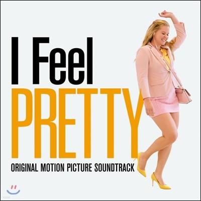 아이 필 프리티 영화 음악 (I Feel Pretty OST)