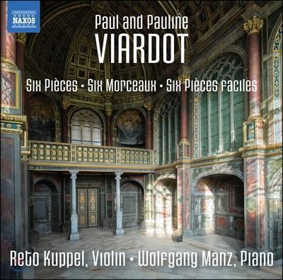 Reto Kuppel / Wolfgang Manz 폴린 & 폴 비아르도: 바이올린과 피아노를 위한 작품집 (Paul & Pauline Viardot: Works for Violin & Piano)
