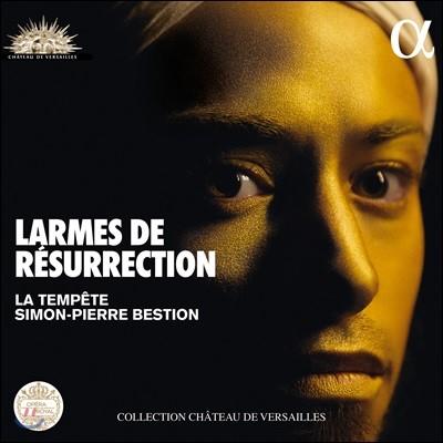 La Tempete 쉬츠 / 샤인: 부활의 눈물 (Schutz / Schein: Larmes De Resurrection)