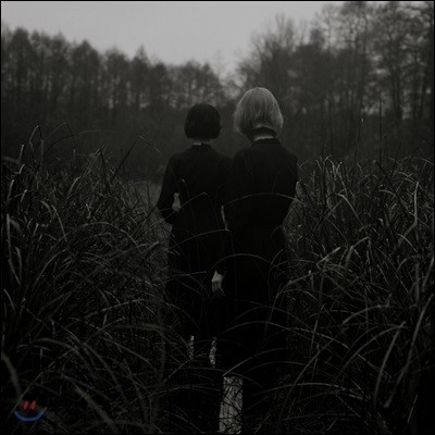 Goldmund (골드문트) - Sometimes