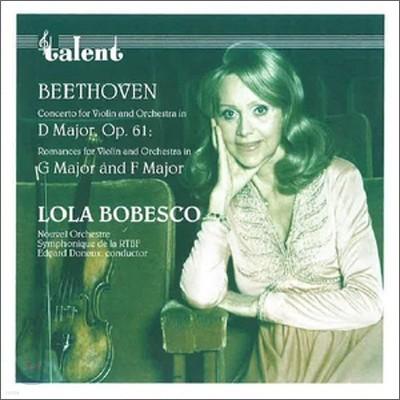 Lola Bobesco 베토벤: 바이올린 협주곡과 로망스 (Beethoven : Concerto D major Op.61) 롤라 보베스코
