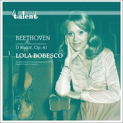 Lola Bobesco 베토벤: 바이올린 협주곡과 로망스 (Beethoven: Violin Concerto D major Op.61, Romance) 롤라 보베스코 [LP]
