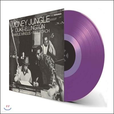Duke Ellington / Charles Mingus / Max Roach (듀크 엘링턴, 찰스 밍거스, 맥스 로치) - Money Jungle [투명 퍼플 컬러 LP]